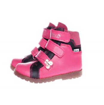 Ботинки ортопедические демисезонные Ortho Cyborg 5100-47, розовый