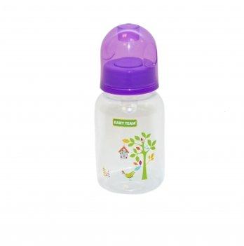 Бутылочка с силиконовой соской 0+ Baby Team 1400 фиолетовый 125 мл