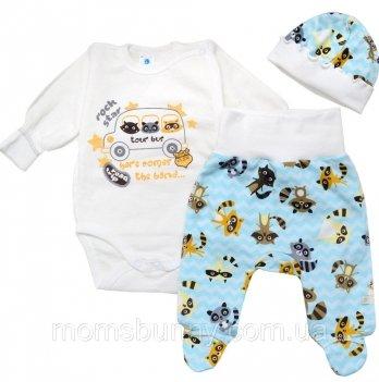 Комплект для новорожденных  Minikin Крошка Енот, 3 предмета, молочный