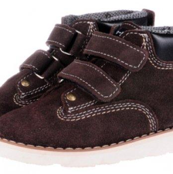 Ботинки дизайнерские кожаные демисезонные Mrugala темно-коричневые