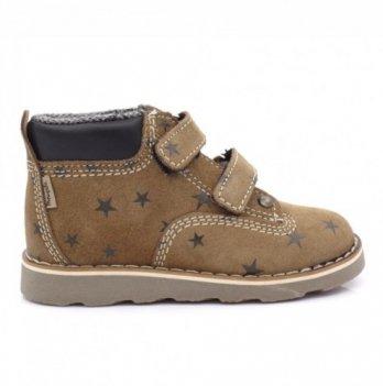 Ботинки дизайнерские Звезда демисезонные Mrugala светло-коричневые
