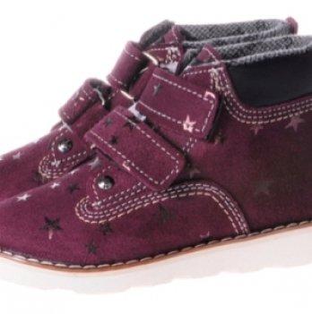 Ботинки дизайнерские Звезда демисезонные Mrugala бордовые
