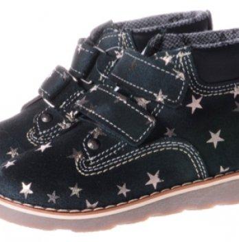 Ботинки дизайнерские Звезда демисезонные Mrugala темно-синие
