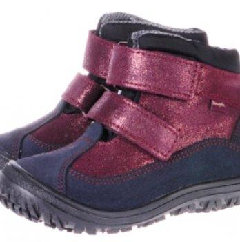 Ботинки зима кожа Mrugala бордовые