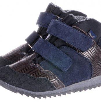 Ботинки демисезонные Mrugala сине-коричневые