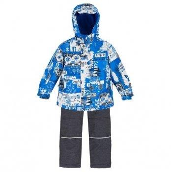 Демисезонный костюм (куртка и штаны) Deux par Deux W 58S-PS18-031