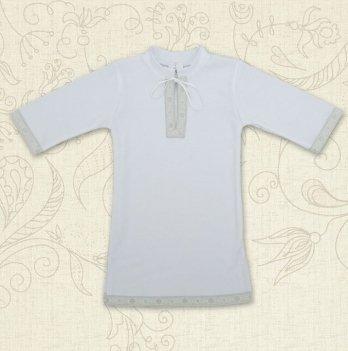Сорочка для Крещения мальчика, Бетис Крістіан-2, д.р., интерлок, белый/серебро