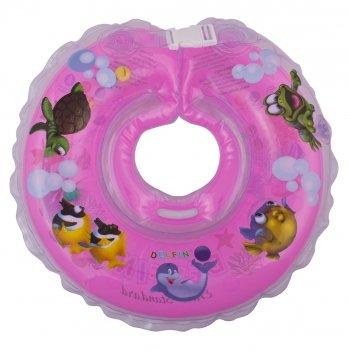 Круг розовый Дельфин EuroStandard для детей от 0-36 месяцев и 2-22 кг.