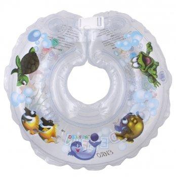 Круг прозрачный Дельфин EuroStandard для детей от 0-36 месяцев и 2-22 кг.