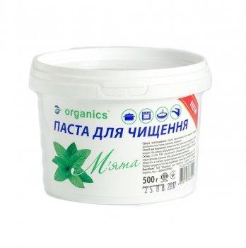 Паста для чистки Organics 500 г