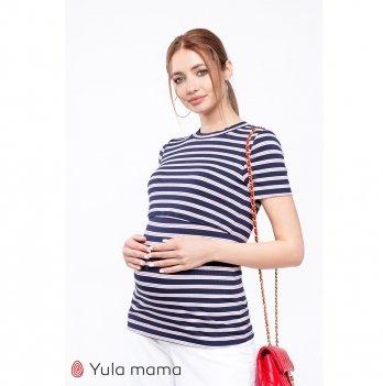 Футболка для беременных и кормящих MySecret Zarina Синий NR-20.021