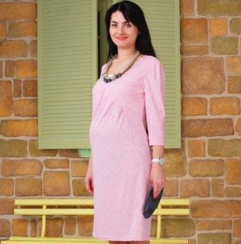 Платье для беременных и кормящих NowaTy В розовом свете Розовый