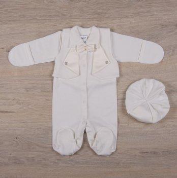 Человечек для новорожденных Бетис Симпатяга Молочный