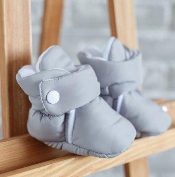 Пинетки-сапожки Magbaby серый
