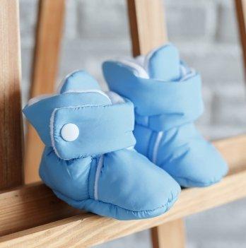 Пинетки-сапожки Magbaby голубой
