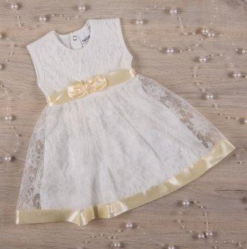 Платье Бетис Мечта кулир/гипюр Молочный 27075535 1,5-3 года