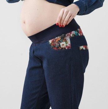 Джинсы для беременных  Dianora, 1768 0000