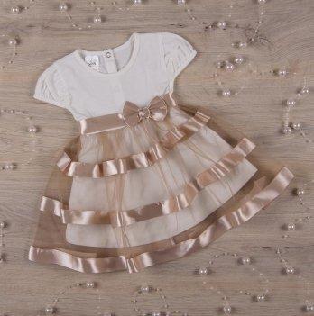 Платье Бетис Маленькая Леди кулир Кофейный 27073195 2 года