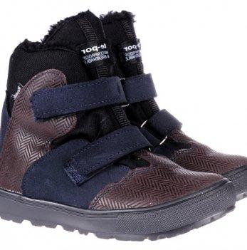 Ботинки зима Mrugala коричневые