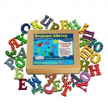 Набор магнитный дополнительный Kidsori, Яркая Азбука, 32 буквы, украинский