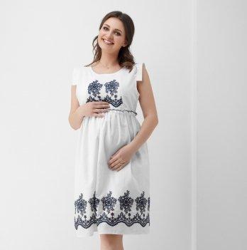 Платье для беременных и кормящих мам Dianora, 1800 1056