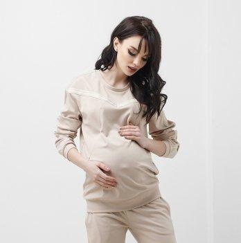 Кофта для беременных и кормящих мам Dianora бежевый трикотаж 1836 1048