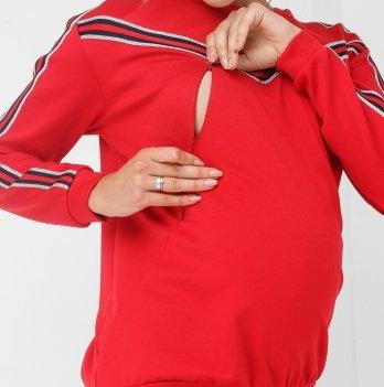 Кофта для беременных и кормящих Dianora 1836 0557