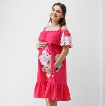 Платье для беременных Dianora 1838 0000