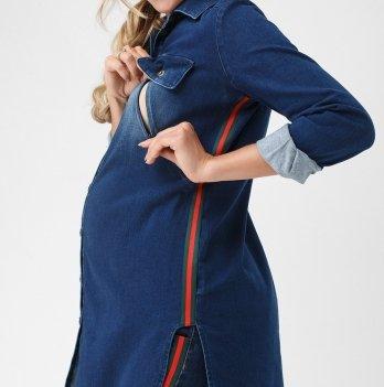 Джинсовая рубашка для беременных и кормящих мам Dianora 1877 0000