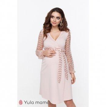 Вечернее платье для беременных и кормящих мам MySecret Calliope Розовый DR-49.252