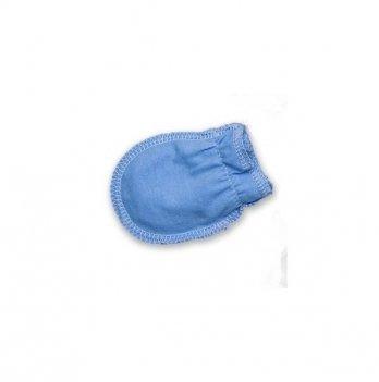 Рукавички-царапки Бетис Смайл, голубые