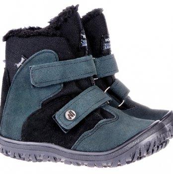 Ботинки зима Mrugala 7181-69