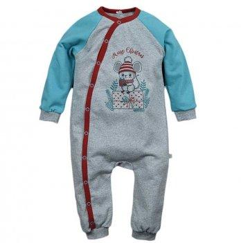 Пижама детская теплая Sweet Mario Серый/Голубой 3-08-16