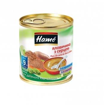 Пюре мясное Hame говядина с сердцем 100 г