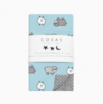 Детский пододеяльник Cosas Sheep Blue 110х140 см