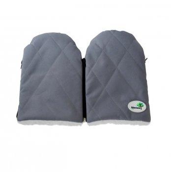 Муфта для рук на коляску Flavien Серый 3006/03