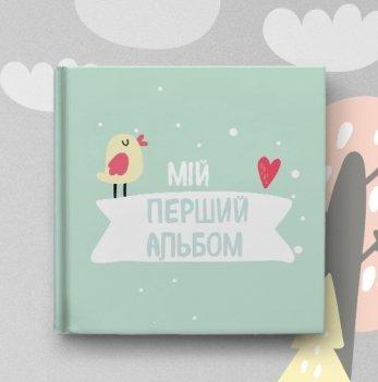 Перший альбом малечi Memiks, укр.