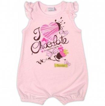 Песочник Garden baby для девочки, розовый, 20096-03