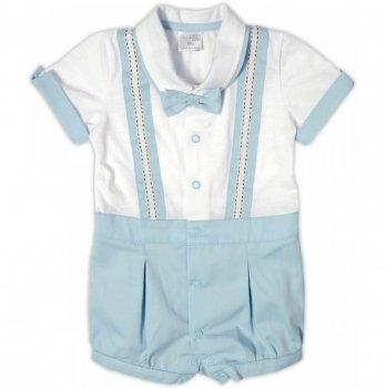 Песочник для мальчика Garden baby, голубой, 20098-03/54