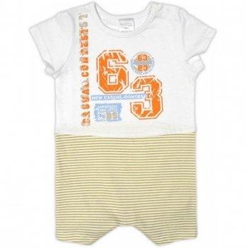 Песочник для мальчика Garden baby, молочный/коричневая полоска, 20100-03