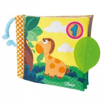 Игрушка-погремушка Книжка Chicco 72376.00