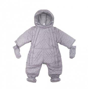 Детский зимний комбинезон-трансформер Merrygoround, Silver