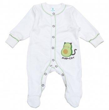 Человечек для новорожденны Minikin Авокадо 0-3 месяца Молочный 2018503