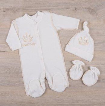 Комплект для новорожденных Бетис Baby Молочный