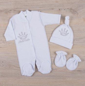 Комплект для новорожденных Бетис Baby Белый