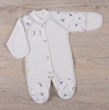 Человечек для новорожденных Бетис Бантик Молочный серый