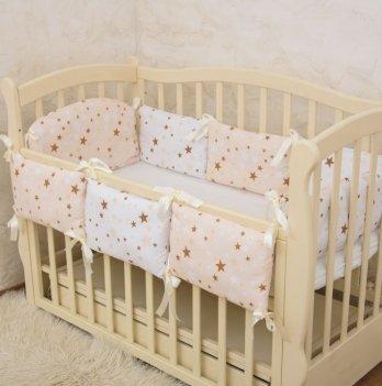 Бортики в кроватку Бетис Маленькие звездочки Поплин Кофейный 27082427 25х360 см