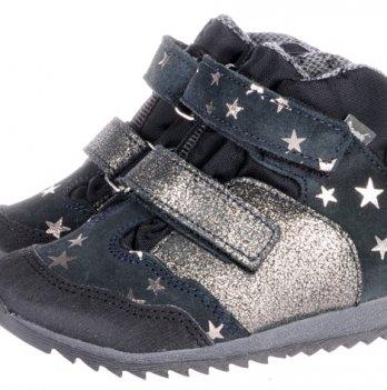 Ботинки демисезонные Звезда Mrugala 6158-66