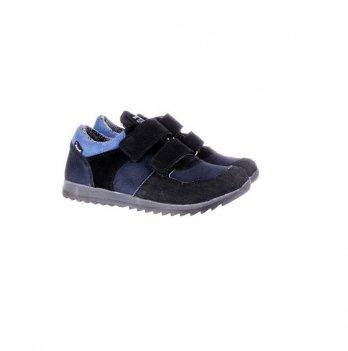 Кроссовки кожаные демисезонные Mrugala синие с черным