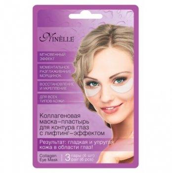 Тканевая маска-пластырь для контура глаз коллагеновая с лифтинг-эффектом, Ninelle